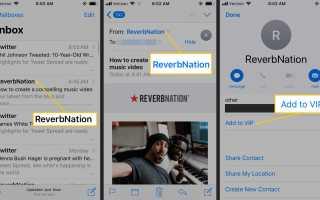 Как добавить или удалить VIP-отправителей в iOS Mail