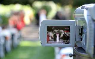 Как снять свадебное видео — видео-советы