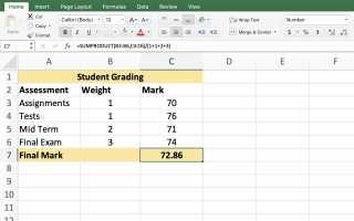 Как рассчитать средневзвешенные значения в Excel с помощью SUMPRODUCT