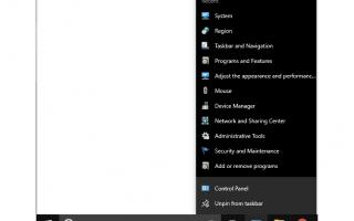 Сделайте вашу панель задач Windows лучше