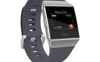 Как использовать Fitbit Pay для мобильных платежей