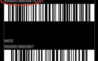 Как разблокировать устройства Samsung Galaxy