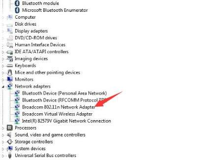 Broadcom 802.11n Network Adapter Not Working on Windows